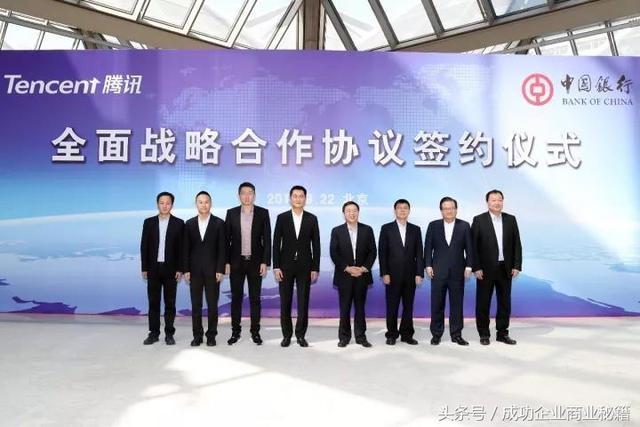 阁主科技:联手腾讯!刚刚,中国银行突如其来的宣布!