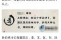 阁主牛评:中国难起名字的5个姓: 叫起来都像是在骂人